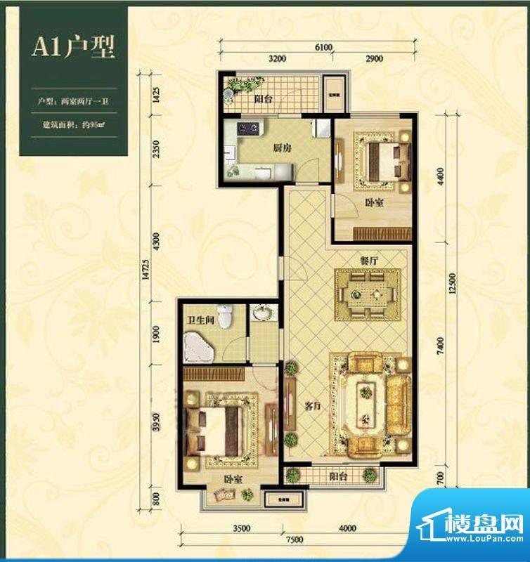 中加锦园A1户型 2室2厅1卫1厨面积:95.00平米