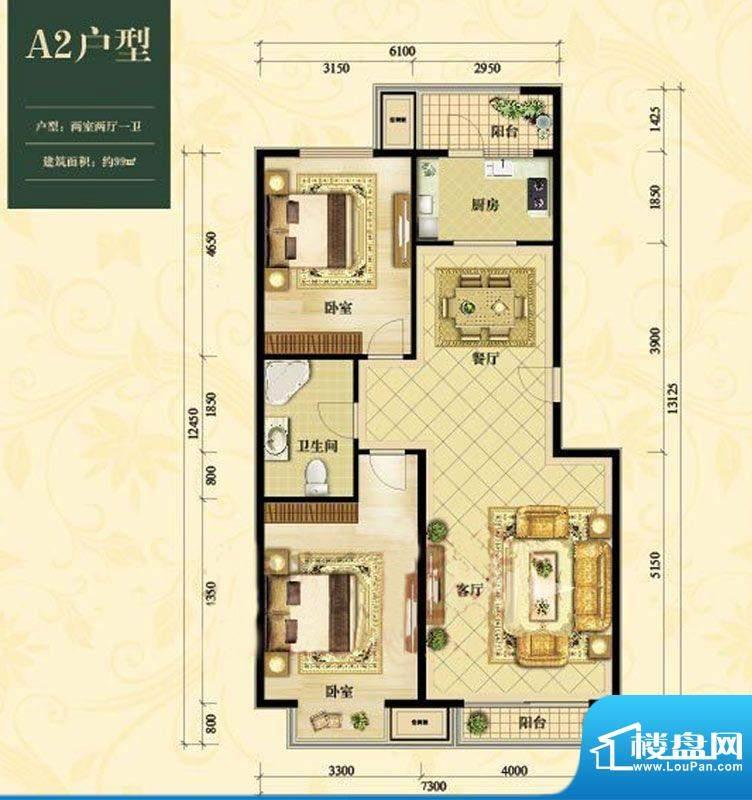 中加锦园A2户型 2室2厅1卫1厨面积:99.00平米