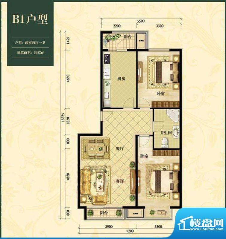 中加锦园B1户型 2室2厅1卫1厨面积:99.00平米