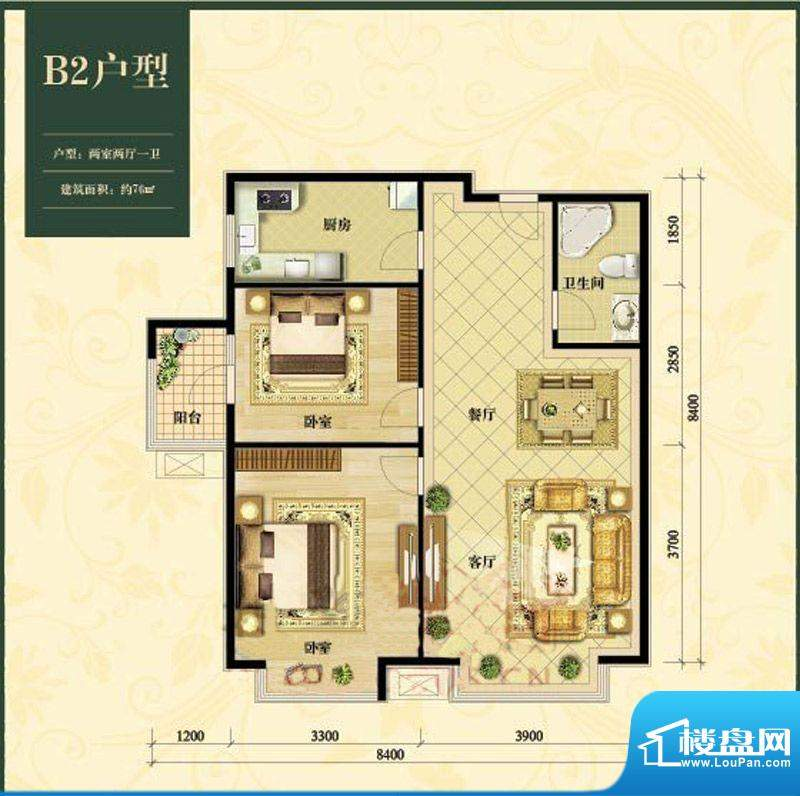中加锦园B2户型 2室2厅1卫1厨面积:76.00平米