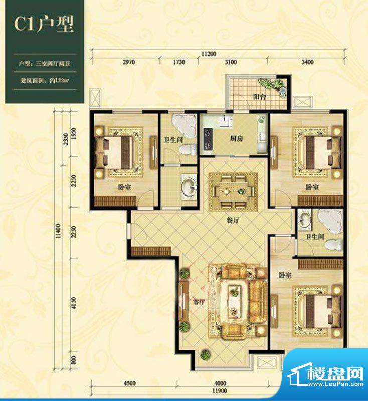 中加锦园C1户型 3室2厅2卫1厨面积:123.00平米