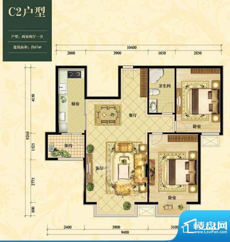 中加锦园C2户型 2室2厅1卫1厨面积:87.00平米