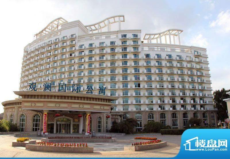 观澜国际公寓楼体外景图