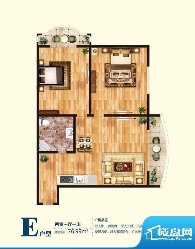观澜国际公寓E户型图 2室1厅1卫面积:76.99平米
