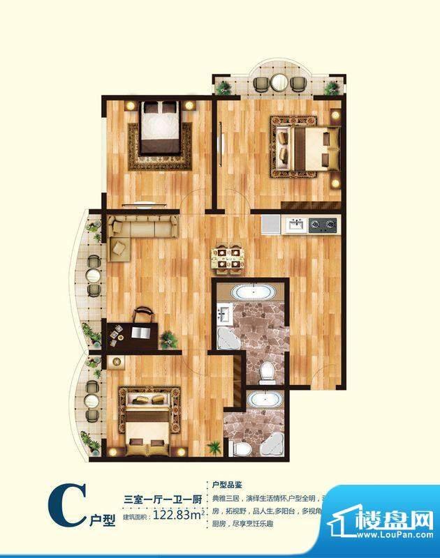 观澜国际公寓C户型图 3室1厅1卫面积:122.83平米