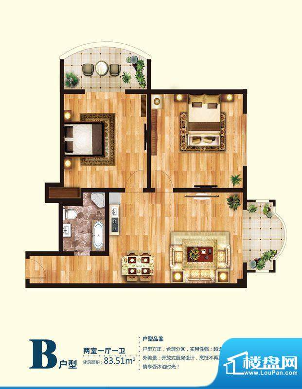 观澜国际公寓B户型图 2室1厅1卫面积:83.51平米