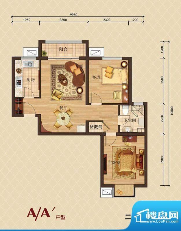 珠光御景A户型户型图 2室2厅1卫面积:68.85平米