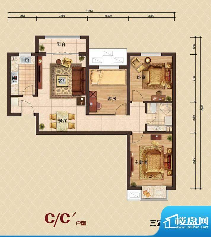 珠光御景C户型户型图 3室2厅1卫面积:80.42平米