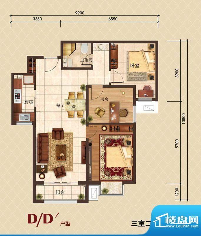 珠光御景D户型户型图 3室2厅1卫面积:93.00平米