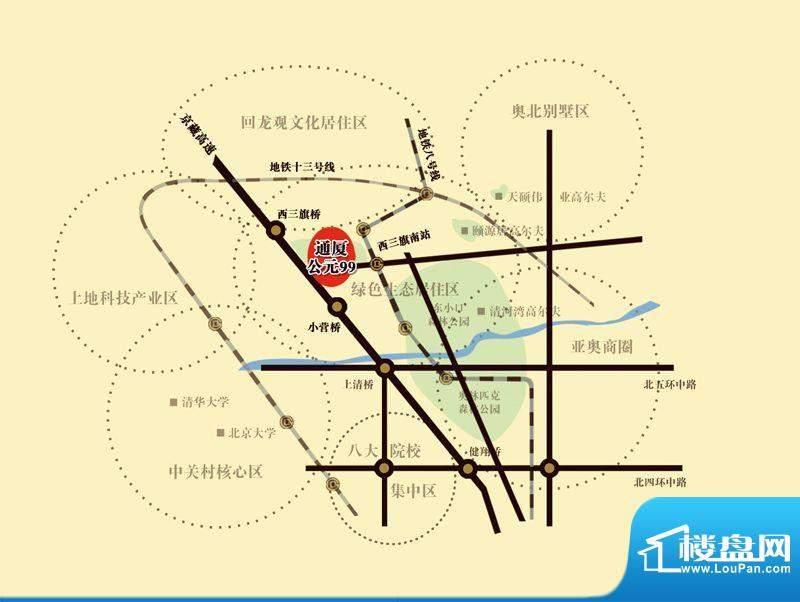 通厦·公元99交通图