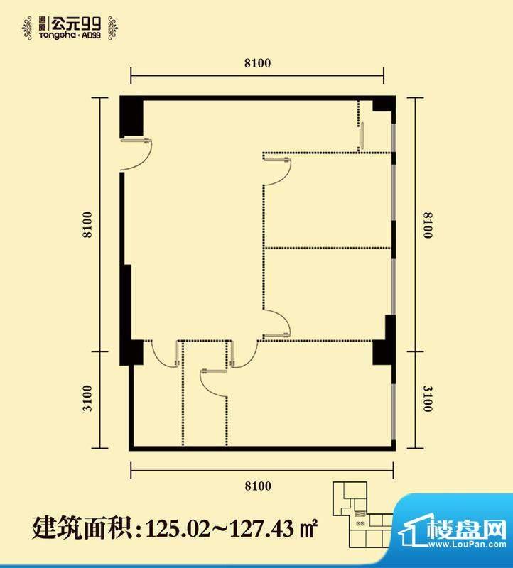 通厦·公元99三居户型图 3室1厅面积:125.02平米