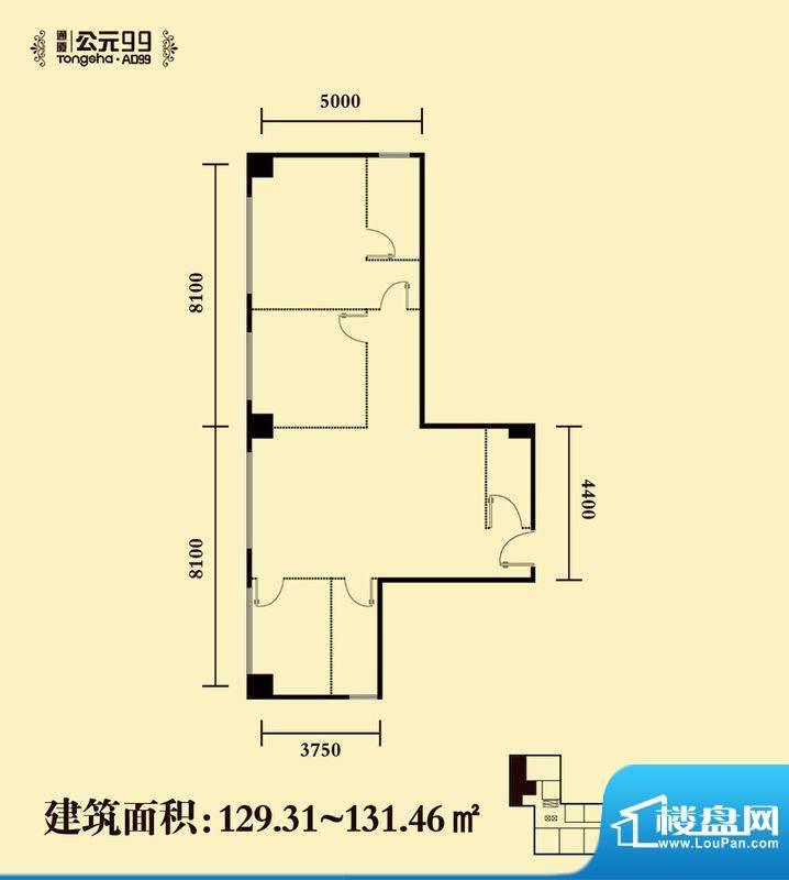 通厦·公元99三居户型图 3室1厅面积:129.31平米