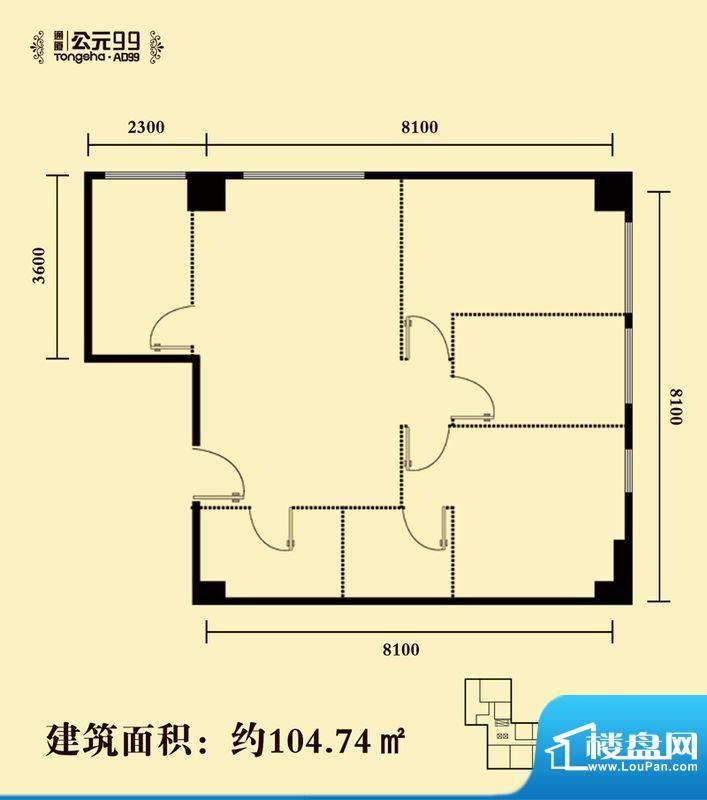 通厦·公元99三居户型图 3室1厅面积:104.74平米