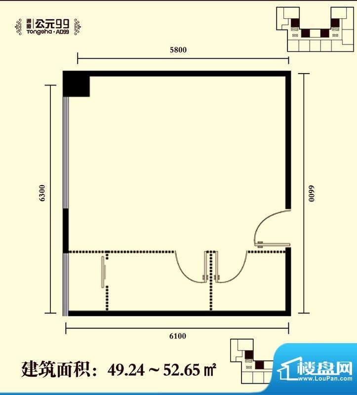 通厦·公元99零居户型图 面积:49.24平米