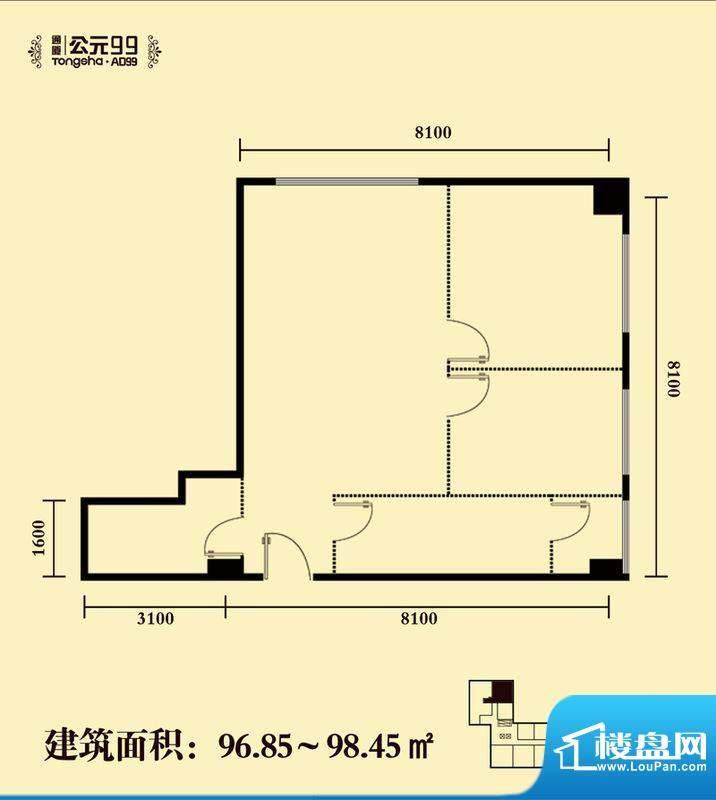 通厦·公元99二居户型图 2室1厅面积:96.85平米
