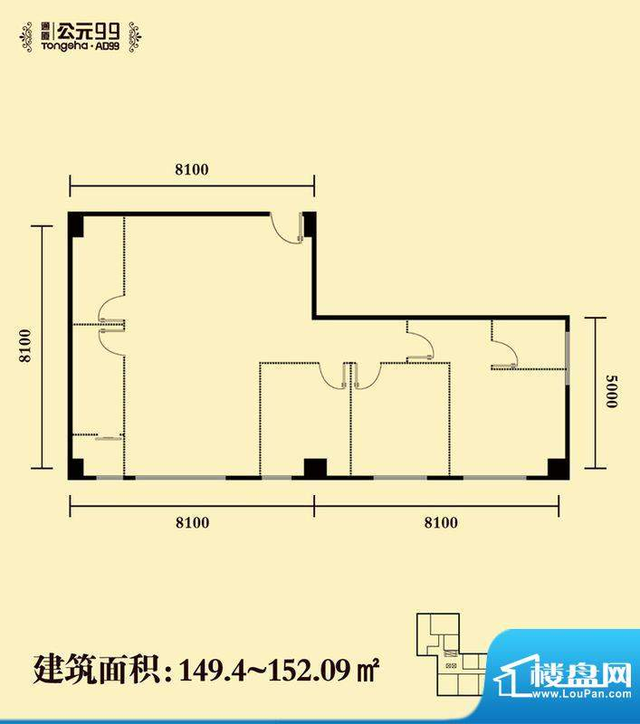 通厦·公元99三居户型图 3室1厅面积:149.40平米