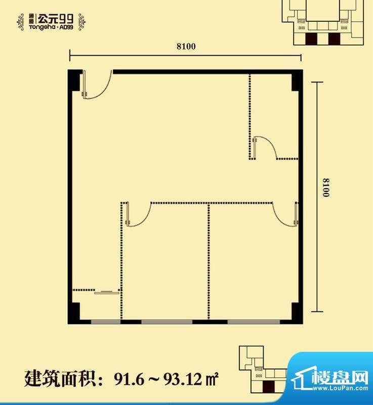通厦·公元99二居户型图 2室1厅面积:91.60平米