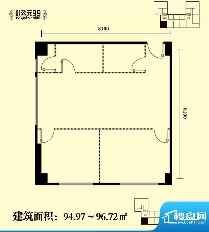 通厦·公元99二居户型图 2室1厅面积:94.97平米