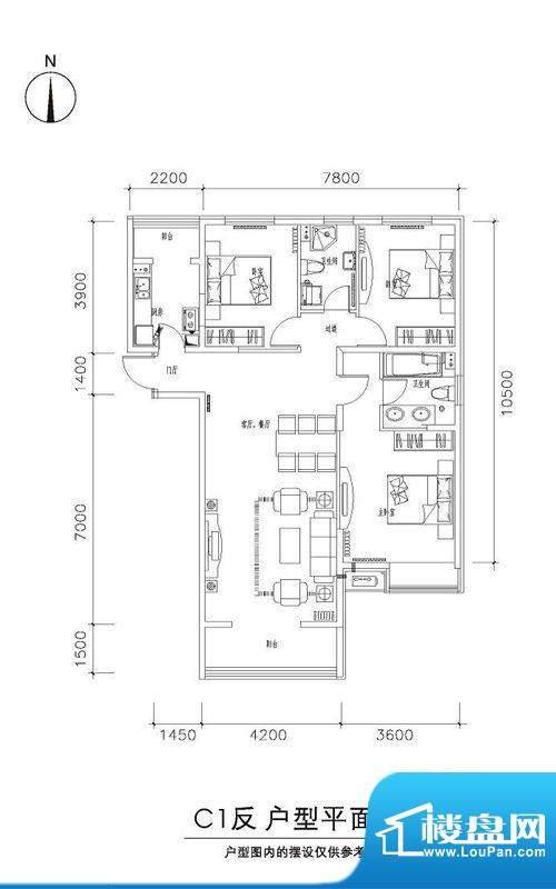 中兴和园C1反户型 3室2厅2卫1厨面积:127.45平米