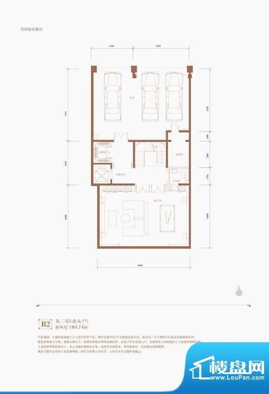 京基鹭府A1威廉公馆地下二层北面积:184.74平米