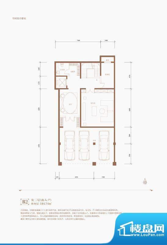 京基鹭府A1威廉公馆地下二层南面积:184.74平米