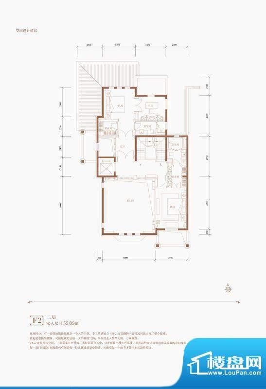 京基鹭府A1威廉公馆二层户型图面积:155.09平米