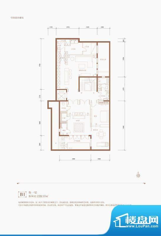京基鹭府A1威廉公馆负一层户型面积:228.57平米