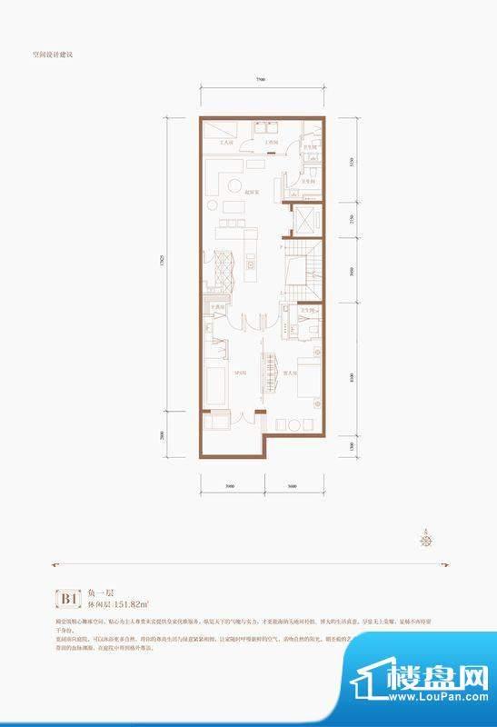 京基鹭府B2爱丁堡公馆地下一层面积:151.82平米