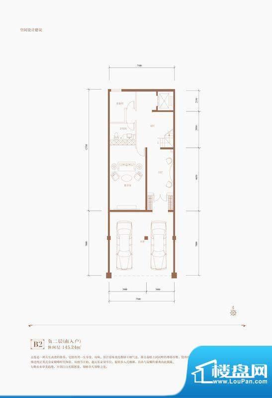 京基鹭府爱丁堡公馆负二层南入面积:145.24平米