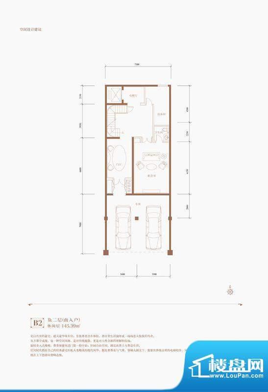 京基鹭府乔治公馆地下二层南入面积:145.39平米