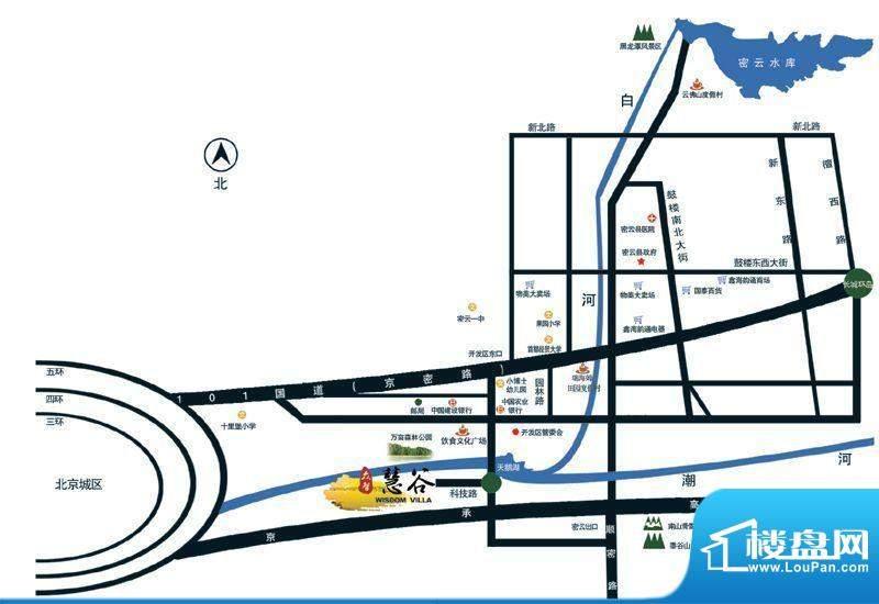 众智慧谷交通图