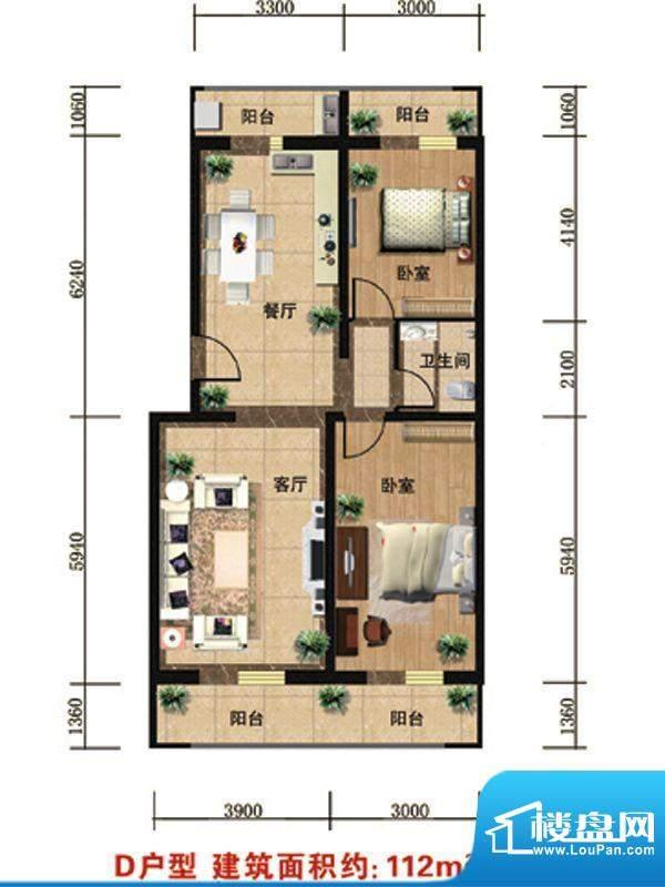 众智慧谷D户型 2室2厅1卫1厨面积:112.00平米