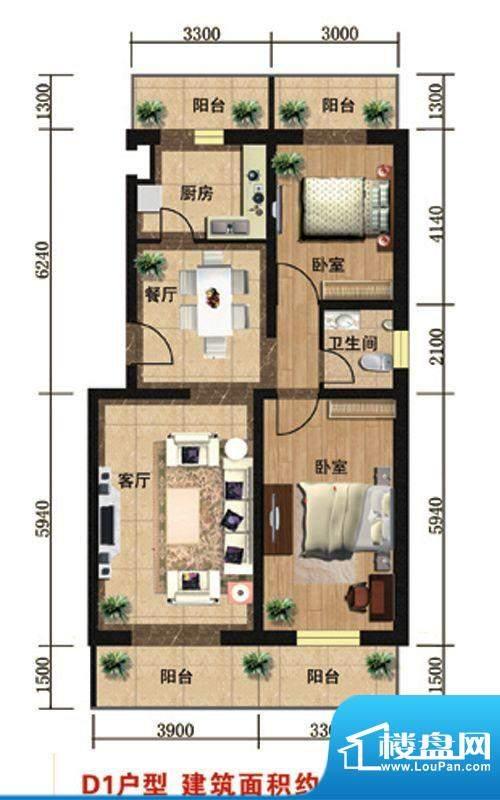众智慧谷D1户型 2室2厅1卫1厨面积:108.00平米