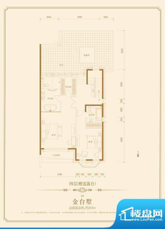 华贸城·铂金墅金台墅四层 3室面积:243.00平米