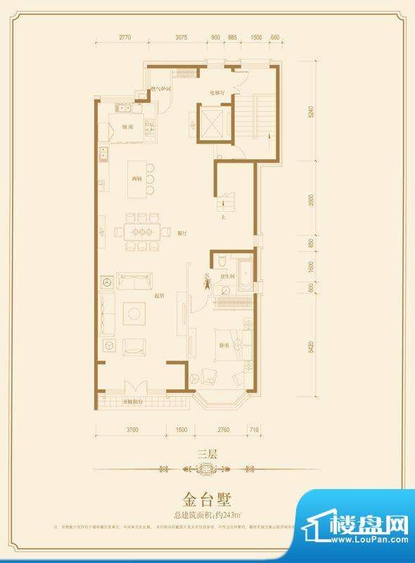 华贸城·铂金墅金台墅三层 1室面积:243.00平米