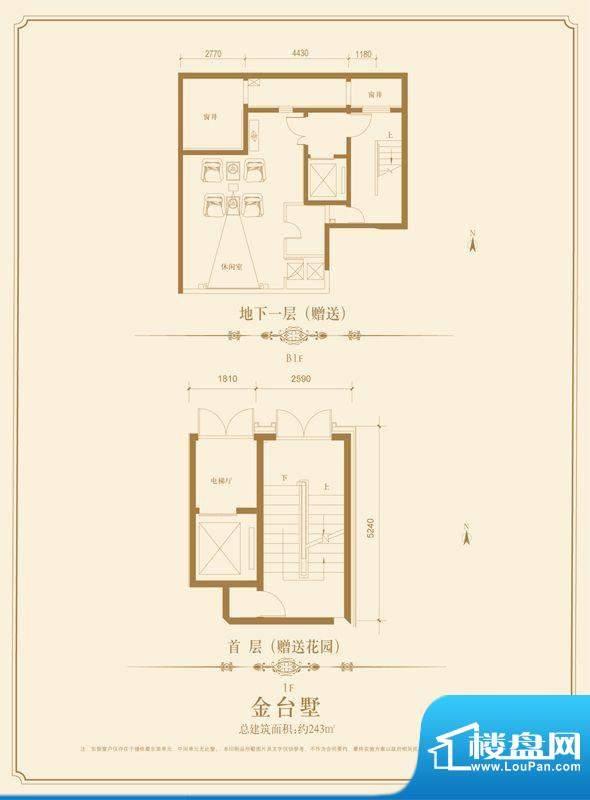 华贸城·铂金墅金台墅 1室面积:243.00平米