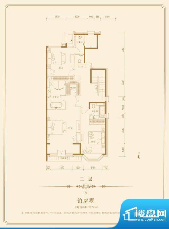 华贸城·铂金墅铂庭墅二层 3室面积:283.00平米