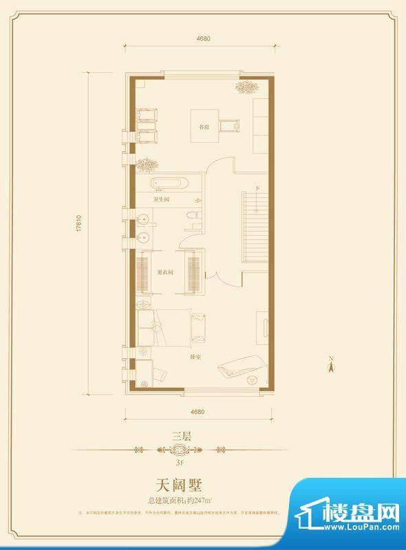 华贸城·铂金墅天阔墅三层 2室面积:247.00平米