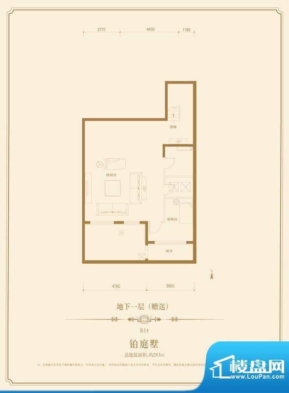 华贸城·铂金墅铂庭墅地下一层面积:283.00平米