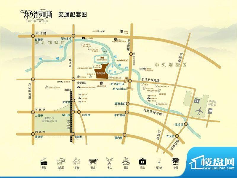 北京壹号庄园交通图