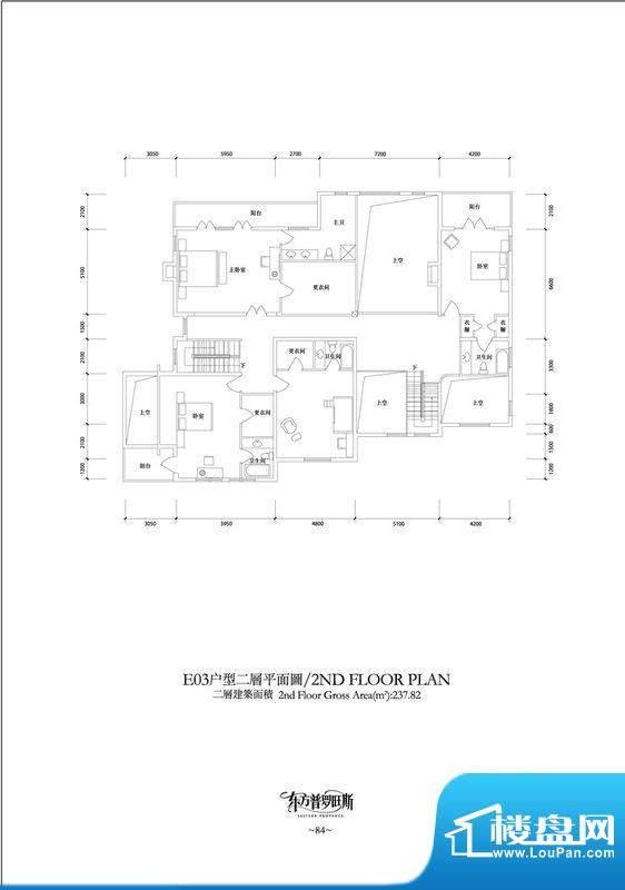 东方普罗旺斯E3二层户型图 4室面积:237.82平米