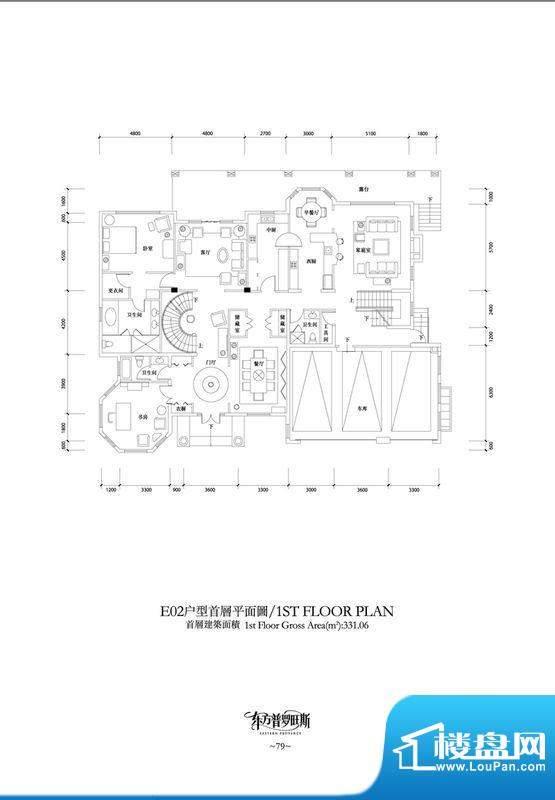 东方普罗旺斯E2首层户型图 2室面积:331.06平米