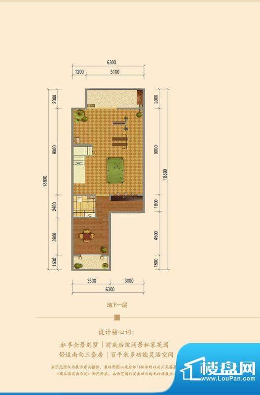 融创长滩壹号B-04地下层户型图