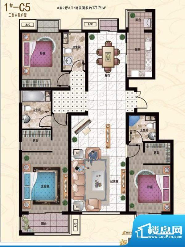 行宫·御东园1-C5户型图 3室2厅面积:174.74平米
