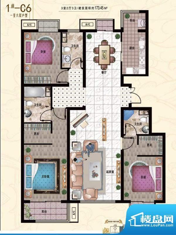 行宫·御东园1-C6户型图 3室2厅面积:173.45平米