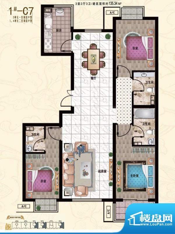 行宫·御东园1-C7户型图 3室2厅面积:135.34平米