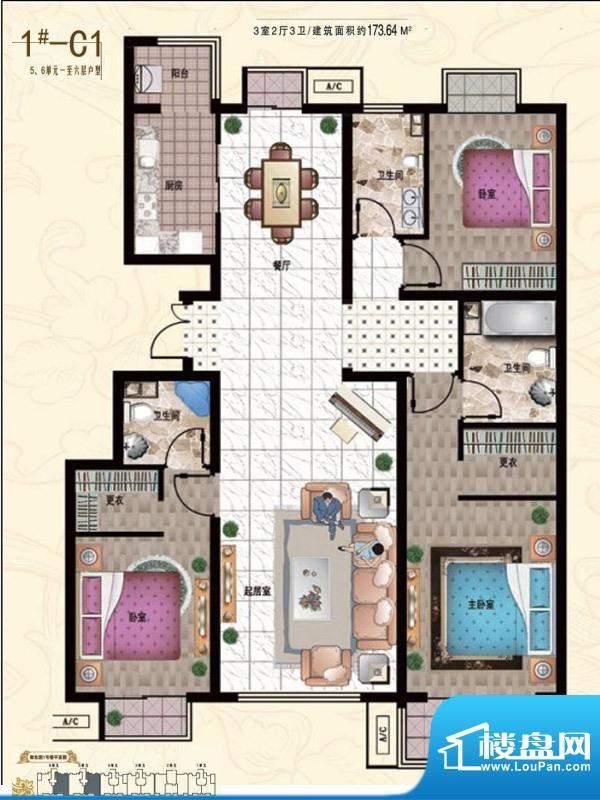 行宫·御东园1-C1户型图 3室2厅面积:173.64平米