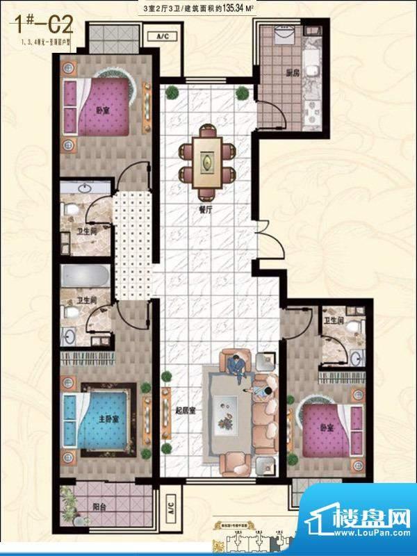 行宫·御东园1-C2户型图 3室2厅面积:135.34平米