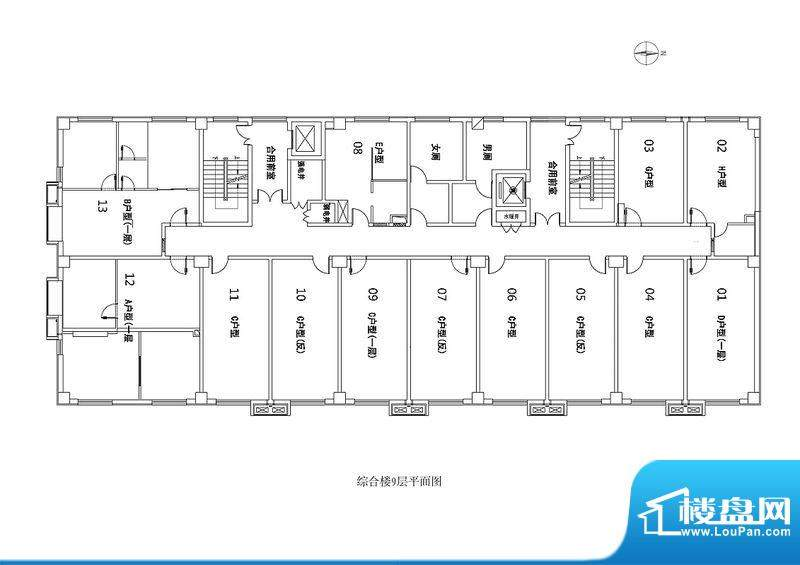 绿城阳光公馆办公平面图9层
