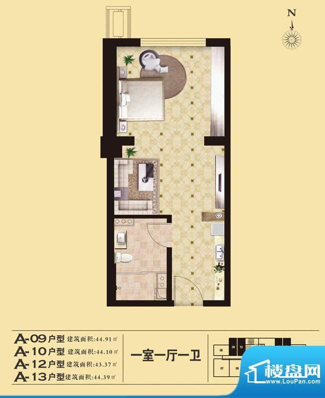 易居国际A-09/10/12/13户型 1室面积:44.00平米